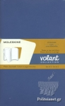 VOLANT L PLAIN FORGET. BLUE AMBER. YELLOW (SET OF 2)