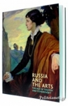(P/B) RUSSIA AND THE ARTS