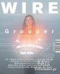WIRE, ISSUE 451, SEPTEMBER 2021