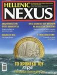 NEXUS, ΤΕΥΧΟΣ 143, ΙΟΥΝΙΟΣ 2019