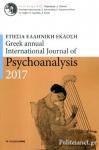 PSYCHOANALYSIS, ΤΕΥΧΟΣ 5, 2017