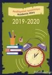 ΑΚΑΔΗΜΑΙΚΟ ΗΜΕΡΟΛΟΓΙΟ, 2019 - 2020