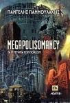 MEGAPOLISOMANCY