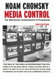 (P/B) MEDIA CONTROL