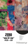 (P/B) ZERO (VOLUME 4)