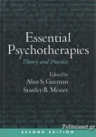(H/B) ESSENTIAL PSYCHOTHERAPIES