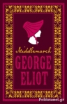 (P/B) MIDDLEMARCH