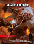 (H/B) DUNGEONS AND DRAGONS PLAYER'S HANDBOOK