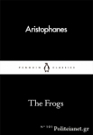 (P/B) ARISTOPHANES: THE FROGS