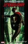 (P/B) ULTIMATE COMICS SPIDER-MAN (VOLUME 1)