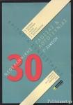 30 ΚΡΙΤΗΡΙΑ ΣΥΝΕΞΕΤΑΣΗΣ ΝΕΟΕΛΛΗΝΙΚΗΣ ΓΛΩΣΣΑΣ ΚΑΙ ΛΟΓΟΤΕΧΝΙΑΣ Γ΄ ΛΥΚΕΙΟΥ
