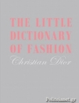 (H/B) THE LITTLE DICTIONARY OF FASHION