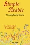 (P/B) SIMPLE ARABIC