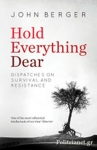 (P/B) HOLD EVERYTHING DEAR