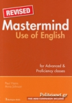 MASTERMIND USE OF ENGLISH FOR ADVANCED AND PROFICIENCY CLASSES - FREE MINI-COMPANION INCLUDED (REVISED)