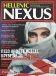 NEXUS, ΤΕΥΧΟΣ 149, ΔΕΚΕΜΒΡΙΟΣ 2019
