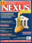NEXUS, ΤΕΥΧΟΣ 62, ΑΠΡΙΛΙΟΣ 2012