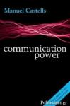(P/B) COMMUNICATION POWER