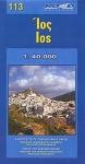 ΙΟΣ (ΧΑΡΤΗΣ 1: 40.000)
