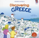 DISCOVERING GREECE