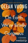 (H/B) ON EARTH WE'RE BRIEFLY GORGEOUS