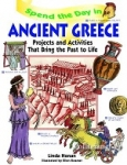 (P/B) SPEND THE DAY IN ANCIENT GREECE