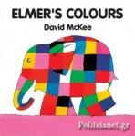 (H/B) ELMER'S COLOURS