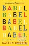 (P/B) BABEL