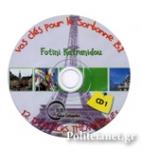 2CD - VOS CLES POUR LE SORBONNE B1