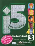 INCREDIBLE 5 3 (+MULTI-ROM+ieBOOK)