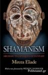 (P/B) SHAMANISM