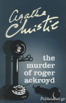 (P/B) THE MURDER OF ROGER ACKROYD