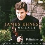 (2CD) JAMES EHNES