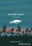 (P/B) THE NEW GHOST