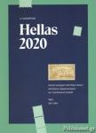 HELLAS 2020 (ΤΡΙΤΟΜΟ-ΔΙΓΛΩΣΣΗ ΕΚΔΟΣΗ, ΕΛΛΗΝΙΚΑ-ΑΓΓΛΙΚΑ)