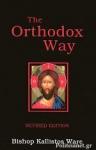 (P/B) THE ORTHODOX WAY