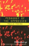 (P/B) PEDAGOGY OF THE OPPRESSED