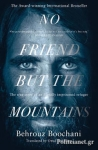 (P/B) NO FRIEND BUT THE MOUNTAINS
