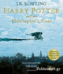 (P/B) HARRY POTTER AND THE PHILOSOPHER'S STONE