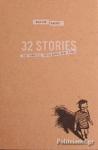(P/B) 32 STORIES