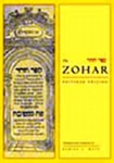 (H/B) THE ZOHAR (VOLUME TWO)