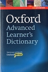 NEW OXFORD ADVANCED LEARNER'S DICTIONARY (+CD-ROM)