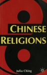 (P/B) CHINESE RELIGIONS