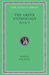 (H/B) THE GREEK ANTHOLOGY (VOLUME III)