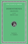 (H/B) DEMOSTHENES (VOLUME V)