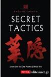 (H/B) SECRET TACTICS