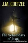 (H/B) THE SCHOOLDAYS OF JESUS