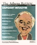 THE ATHENS REVIEW OF BOOKS, ΤΕΥΧΟΣ 39, ΑΠΡΙΛΙΟΣ 2013