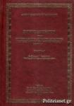 ΕΟΡΤΟΔΡΟΜΙΟΝ (ΠΡΩΤΟΣ ΤΟΜΟΣ-ΒΙΒΛΙΟΔΕΤΗΜΕΝΗ ΕΚΔΟΣΗ)