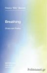 (P/B) BREATHING